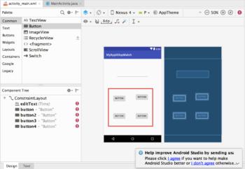 【Mac・Android Studio】ストップウォッチを作ってみる その2