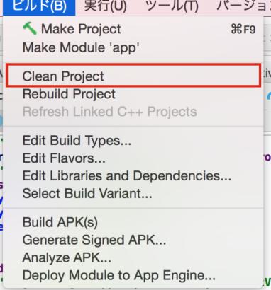【Mac・Android Studio】ストップウォッチを作ってみる その4