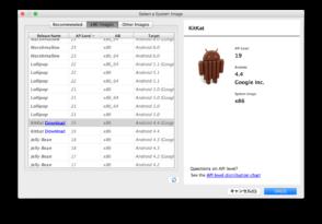 【Mac・Android Studio】ストップウォッチを作ってみる(番外:バージョン設定その1)