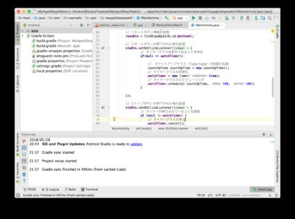 【Mac・Android Studio】ストップウォッチを作ってみる その5ー時間の処理Timerクラス