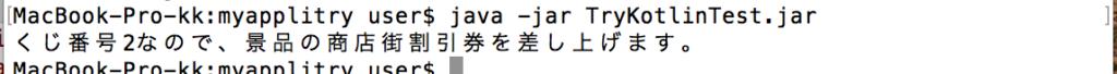 制御文1−7