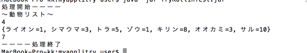 マップ応用②−1