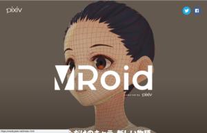 vroid1-1