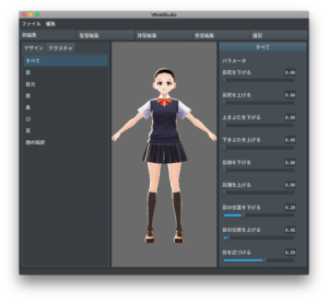 VRoid Studio3−4