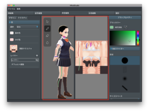 VRoid Studio3−7