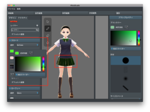 VRoid Studio3-10