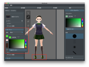 VRoid Studio3-11