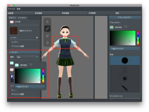 VRoid Studio3-12