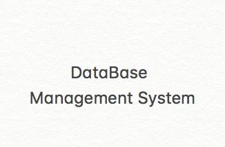 【IT入門】DBMSに関して