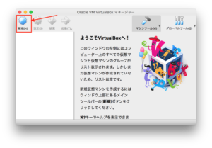 win10仮想1−2