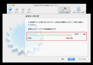 win10仮想1−5