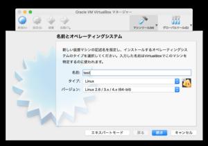 win10仮想1−11