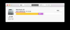 win10仮想1−8