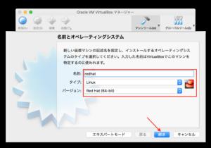 VirtualBox3−2