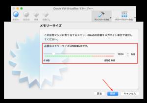 VirtualBox3−3