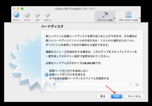 VirtualBox3−4