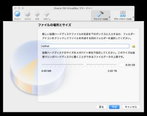 VirtualBox3−7