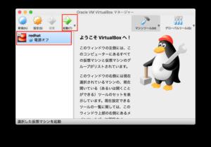 VirtualBox3−9