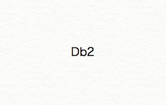 【IT小話】Db2に関して