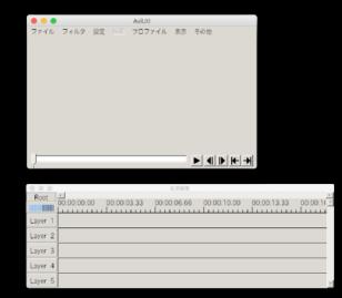 【Mac】EasyWineを使用してAviUtlを起動する