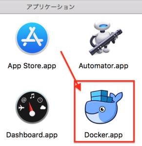 Docker2−6