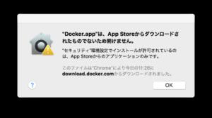 Docker2−7