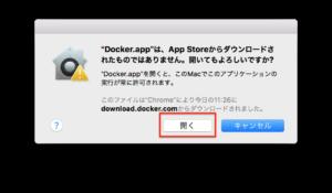 Docker2−9