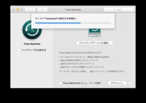 Time Machine7