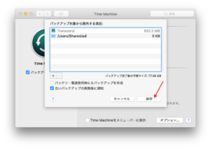 Time Machine9