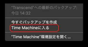 Time Machine14