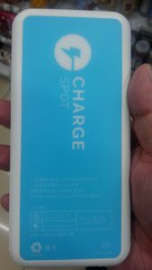 モバイルバッテリーシェア2−9