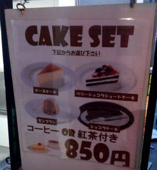 【カフェ】渋谷カフェ・ド・レペでPCを開く