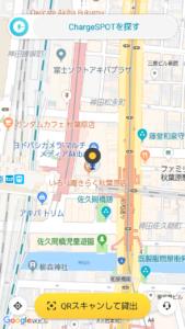 モバイルバッテリーシェア1−12