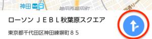 モバイルバッテリーシェア2−3