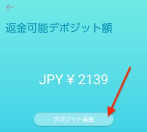 モバイルバッテリーシェア1−22