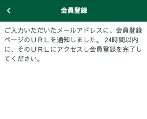STATION WORK1−3