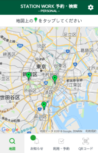 STATION WORK1−9