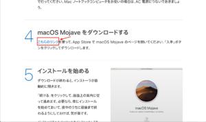 Mojave1−2