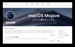 Mojave1−5