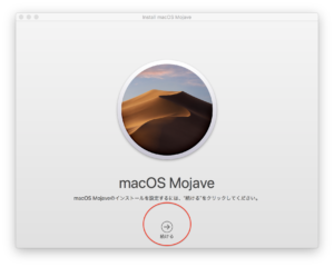 Mojave1−9
