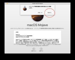 Mojave1−8