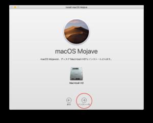 Mojave1−10