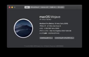 Mojave1−16