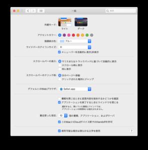 ダークモード3−9