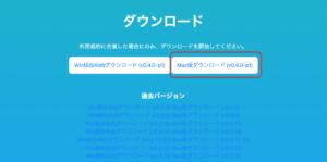 VRoid Studio0.4.0ー1