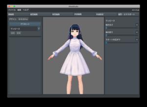 VRoid Studio0.4.0ー11