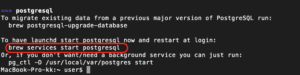 PostgreSQL1−7