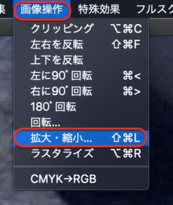Toy Viewer1−7