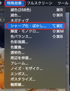 Toy Viewer1−11