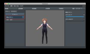 VRoid Studio0.5.0 1−8
